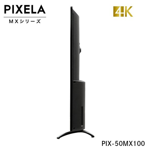 PIXELA(ピクセラ) MXシリーズ 50インチ 4K 液晶ディスプレイ|pixela-onlineshop|04