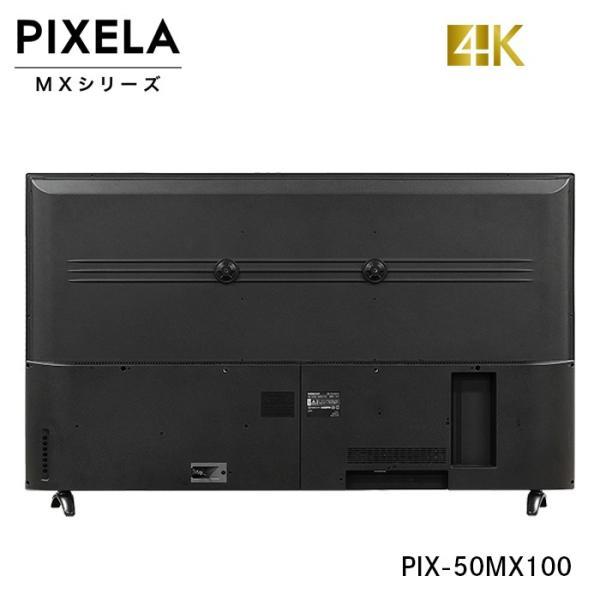 PIXELA(ピクセラ) MXシリーズ 50インチ 4K 液晶ディスプレイ pixela-onlineshop 05