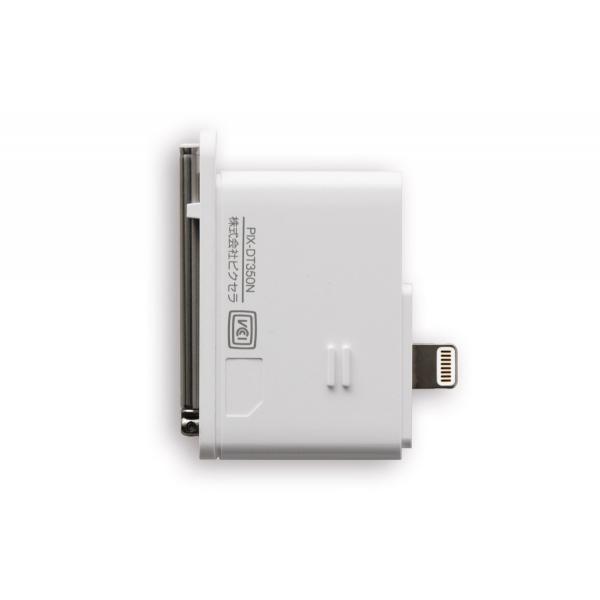 【完売】PIX-DT350N 録画対応 iPhone/iPad専用 テレビチューナー 新品|pixela-onlineshop|04