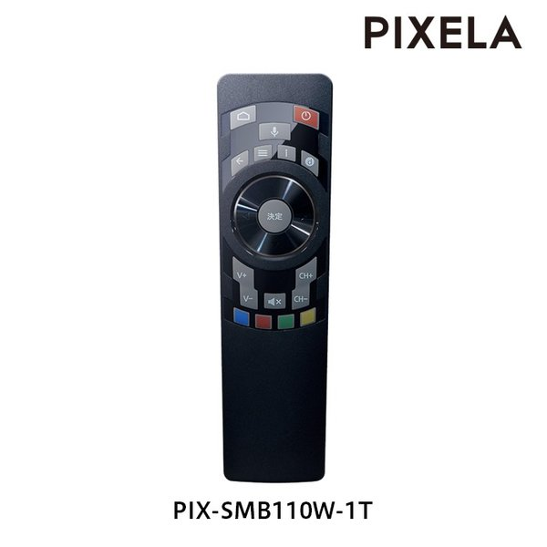 PIXELA(ピクセラ) Smart Box Recorder Set (PIX-SMB110W-1T)|pixela-onlineshop|05