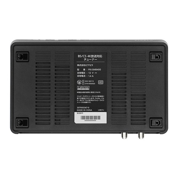 PIXELA(ピクセラ) 4K Smart Tuner (スマート チューナー) PIX-SMB400|pixela-onlineshop|08