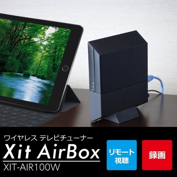 PIXELA(ピクセラ) Xit AirBox(サイト エアーボックス) XIT-AIR100W|pixela-onlineshop