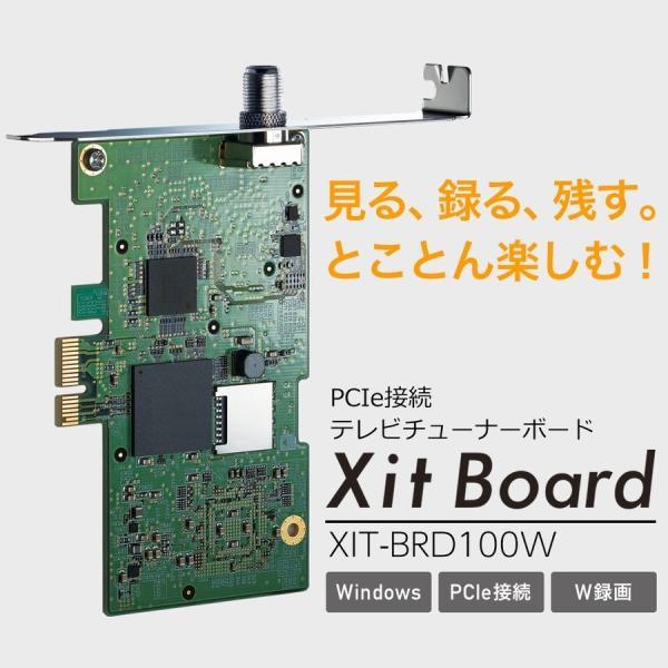 PIXELA(ピクセラ) Xit Board(サイト ボード) XIT-BRD100W|pixela-onlineshop