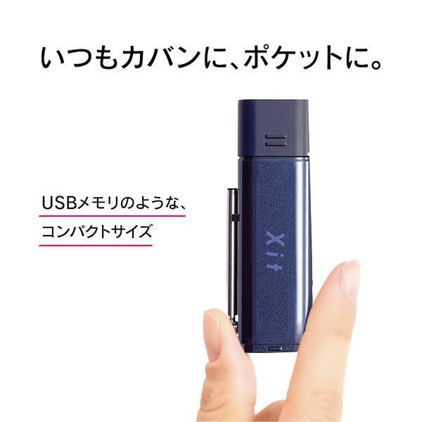 PIXELA(ピクセラ) Xit Stick (サイト・スティック) XIT-STK100【Windows/Mac/Android対応】|pixela-onlineshop|04