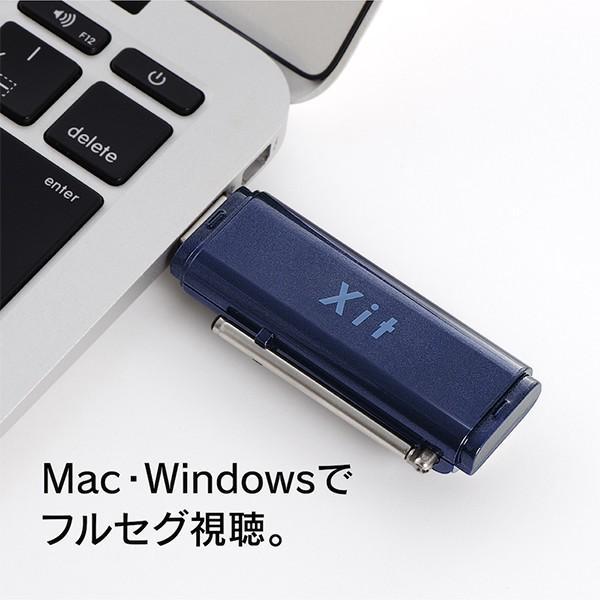 PIXELA(ピクセラ) Xit Stick (サイト・スティック) XIT-STK100【Windows/Mac/Android対応】|pixela-onlineshop|05