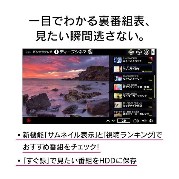 PIXELA(ピクセラ) Xit Stick (サイト・スティック) XIT-STK100【Windows/Mac/Android対応】|pixela-onlineshop|07