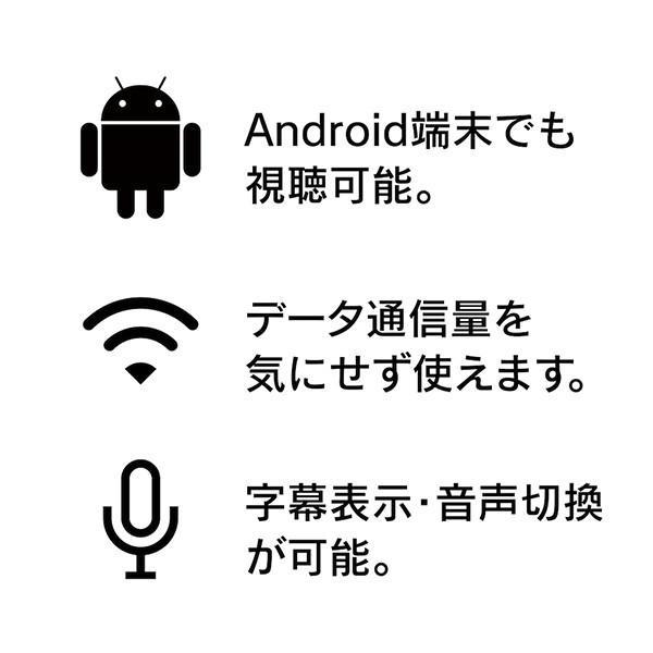 PIXELA(ピクセラ) Xit Stick (サイト・スティック) XIT-STK100【Windows/Mac/Android対応】|pixela-onlineshop|08