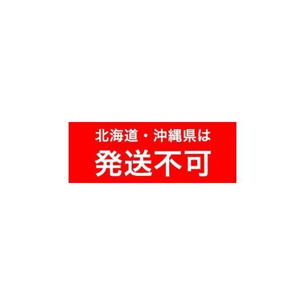 (母の日) 紅茶と和菓子のお茶会ギフト (5月10日以降お届け)(プレゼント 贈り物 義母 おかあさん スイーツ お菓子 紅茶 まんじゅう 吉祥菓寮) piyonya00 06