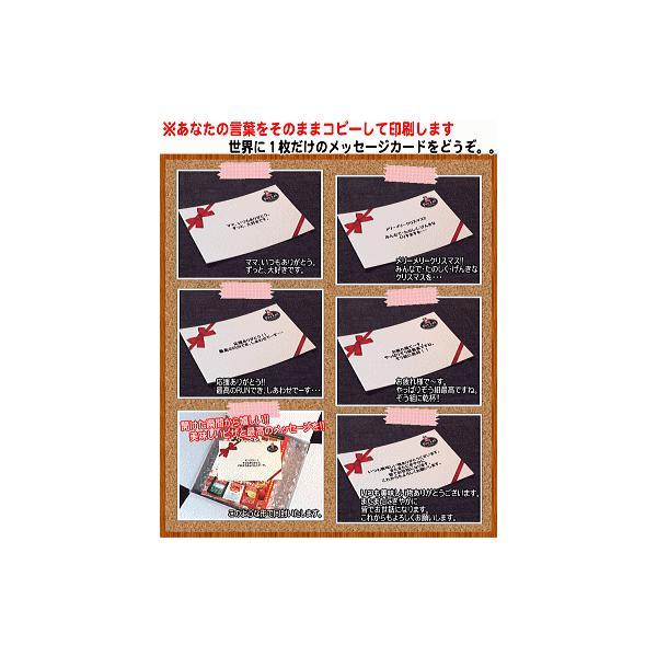 メッセージカード付き!レガーロ3枚ピザセット【送料無料】【ギフト】【贈答】【regalo】 pizza-rosso 02