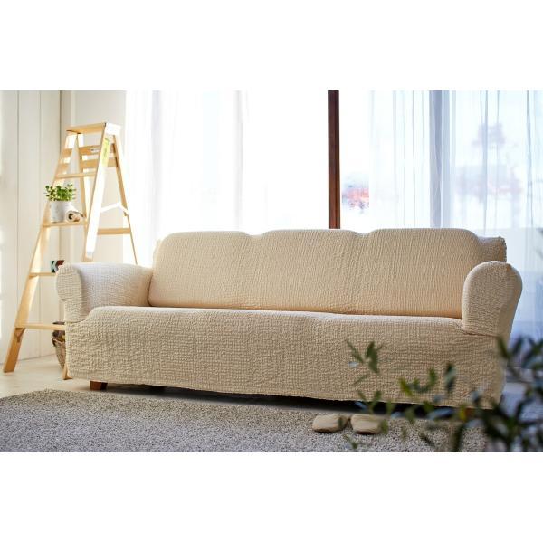 北欧テイストソファカバー 2人掛け(肘付き用) たてよこ伸縮 サラッとした綿混素材 仕立ての良い日本製 伸びるフィット式|plaisier|02