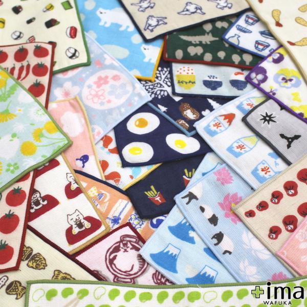 今治うまれのガーゼタオルハンカチ(おまかせ6枚組)ima日本製贈り物お祝いプチギフトプレゼントお歳暮お年賀お返しメール便母の日