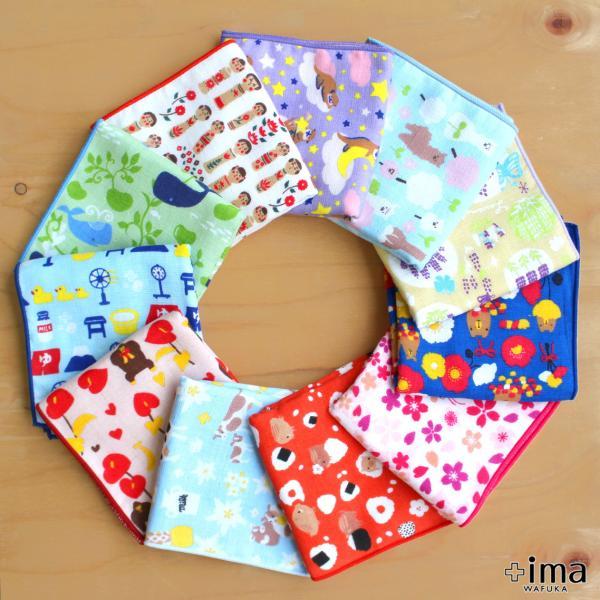 今治うまれのガーゼタオルハンカチ(おまかせ10枚組)ima日本製贈り物お祝いプチギフトプレゼントお歳暮お年賀お返しメール便母の日