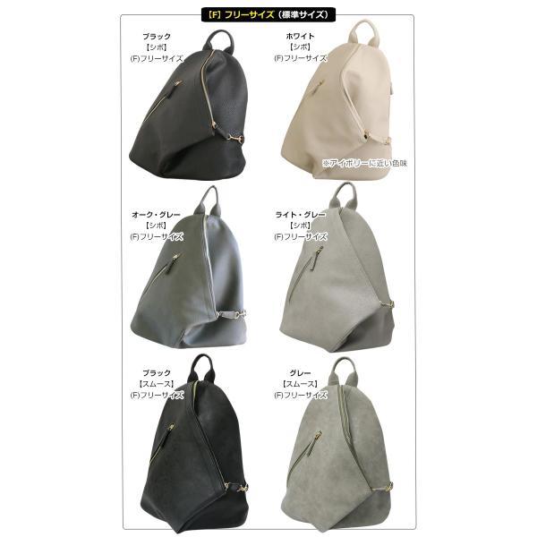 リュック レディース A4 大人 黒 おしゃれ 通学 バッグ ナップサック リュックサック かわいい バックパック デイパック ママバッグ 通勤 大きいサイズ bag|plaisir-shop|02