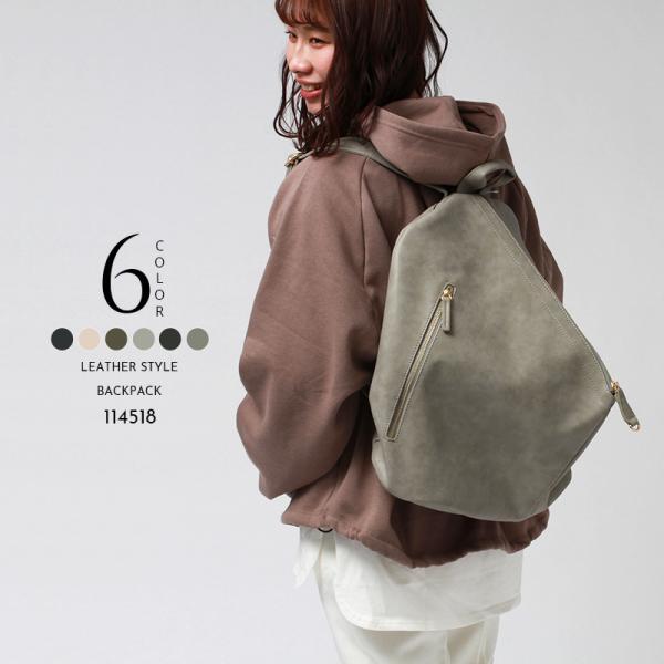 リュック レディース A4 大人 黒 おしゃれ 通学 バッグ ナップサック リュックサック かわいい バックパック デイパック ママバッグ 通勤 大きいサイズ bag|plaisir-shop|12
