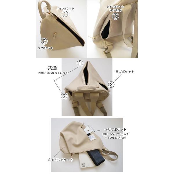 リュック レディース A4 大人 黒 おしゃれ 通学 バッグ ナップサック リュックサック かわいい バックパック デイパック ママバッグ 通勤 大きいサイズ bag|plaisir-shop|13