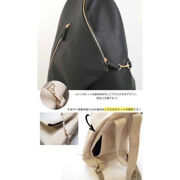 リュック レディース A4 大人 黒 おしゃれ 通学 バッグ ナップサック リュックサック かわいい バックパック デイパック ママバッグ 通勤 大きいサイズ bag|plaisir-shop|14