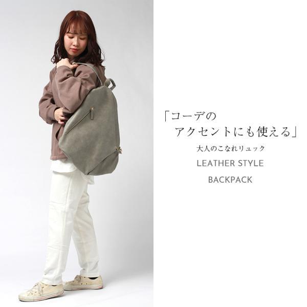 リュック レディース A4 大人 黒 おしゃれ 通学 バッグ ナップサック リュックサック かわいい バックパック デイパック ママバッグ 通勤 大きいサイズ bag|plaisir-shop|04