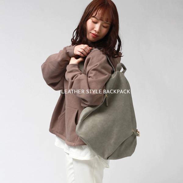 リュック レディース A4 大人 黒 おしゃれ 通学 バッグ ナップサック リュックサック かわいい バックパック デイパック ママバッグ 通勤 大きいサイズ bag|plaisir-shop|06