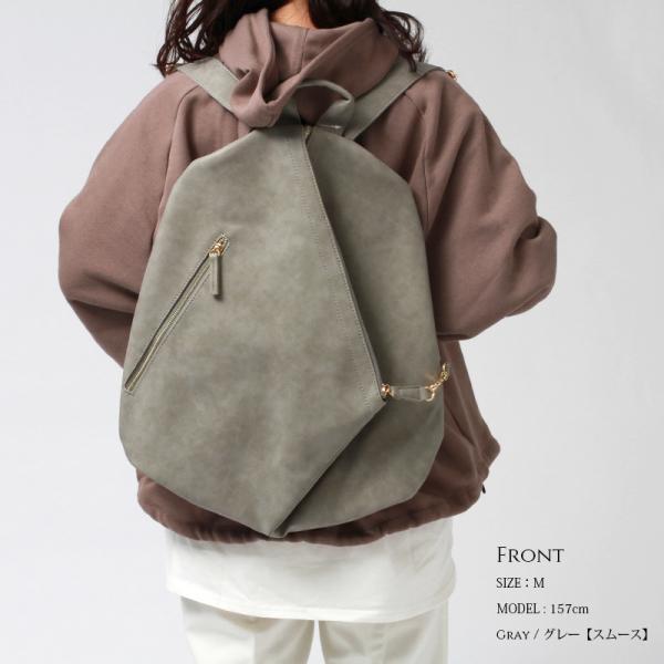 リュック レディース A4 大人 黒 おしゃれ 通学 バッグ ナップサック リュックサック かわいい バックパック デイパック ママバッグ 通勤 大きいサイズ bag|plaisir-shop|07