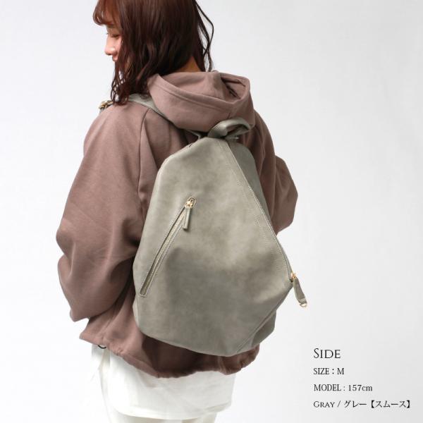 リュック レディース A4 大人 黒 おしゃれ 通学 バッグ ナップサック リュックサック かわいい バックパック デイパック ママバッグ 通勤 大きいサイズ bag|plaisir-shop|08