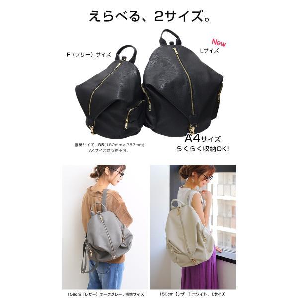 リュック レディース B5 おしゃれ リュックサック A4 大容量 ナップサック 黒 かわいい バックパック ママバッグ 通勤 通学 bag ブラック グレー ホワイト plaisir-shop 04