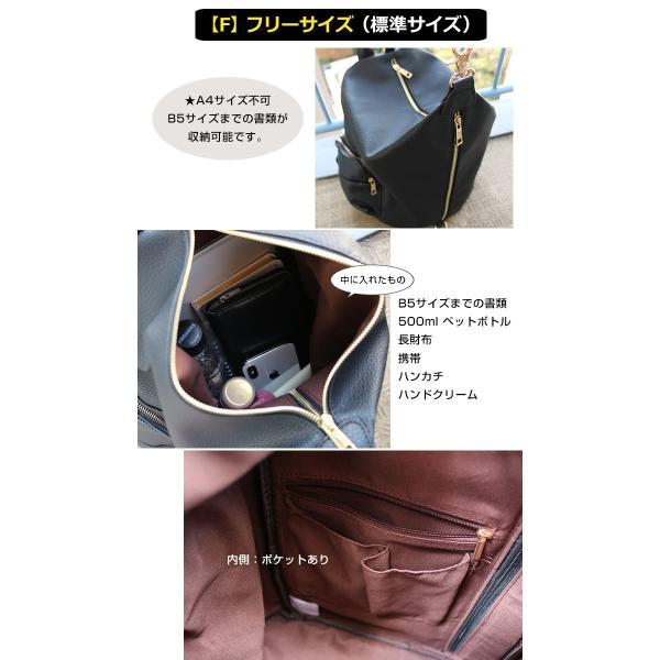リュック レディース B5 おしゃれ リュックサック A4 大容量 ナップサック 黒 かわいい バックパック ママバッグ 通勤 通学 bag ブラック グレー ホワイト plaisir-shop 05