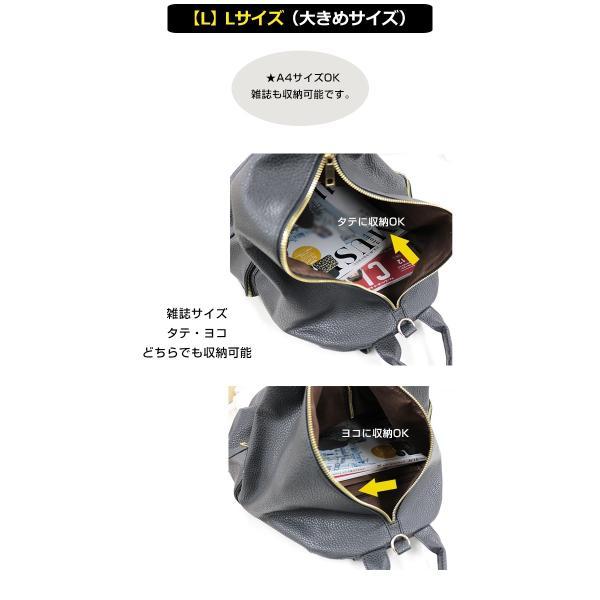 リュック レディース B5 おしゃれ リュックサック A4 大容量 ナップサック 黒 かわいい バックパック ママバッグ 通勤 通学 bag ブラック グレー ホワイト plaisir-shop 06