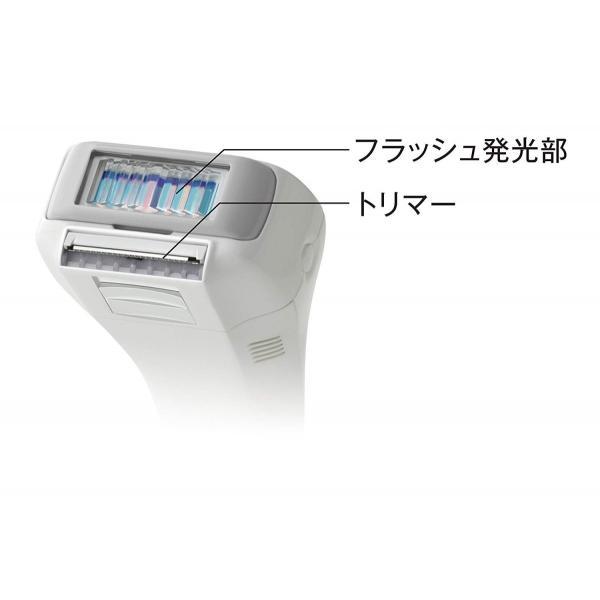 パナソニック 光美容器 光エステ ボディ用 ピンク調 ES-WH71-P|plaisir|04