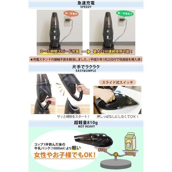 ハンディ掃除機 ハンディクリーナー コードレス 掃除機 ハンディ 軽量 強力 UENO-mono SUIRYU(吸龍) 12点セット 充電式掃除機|plaisir|03