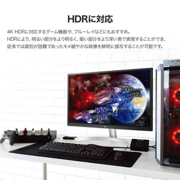 LG ゲーミング モニター ディスプレイ 27UL500-W 27インチ/4K/HDR(標準輝度:300cd/m2)/IPS非光沢/HDMI×2、DisplayPort/FreeSync/ブルーライト低減|plaisir|03