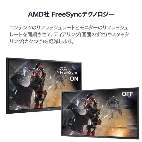 LG ゲーミング モニター ディスプレイ 27UL500-W 27インチ/4K/HDR(標準輝度:300cd/m2)/IPS非光沢/HDMI×2、DisplayPort/FreeSync/ブルーライト低減|plaisir|05