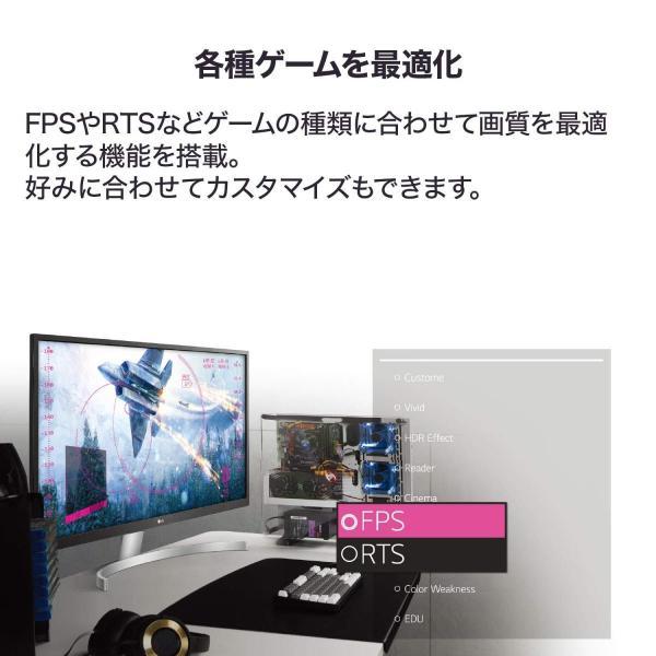 LG ゲーミング モニター ディスプレイ 27UL500-W 27インチ/4K/HDR(標準輝度:300cd/m2)/IPS非光沢/HDMI×2、DisplayPort/FreeSync/ブルーライト低減|plaisir|06