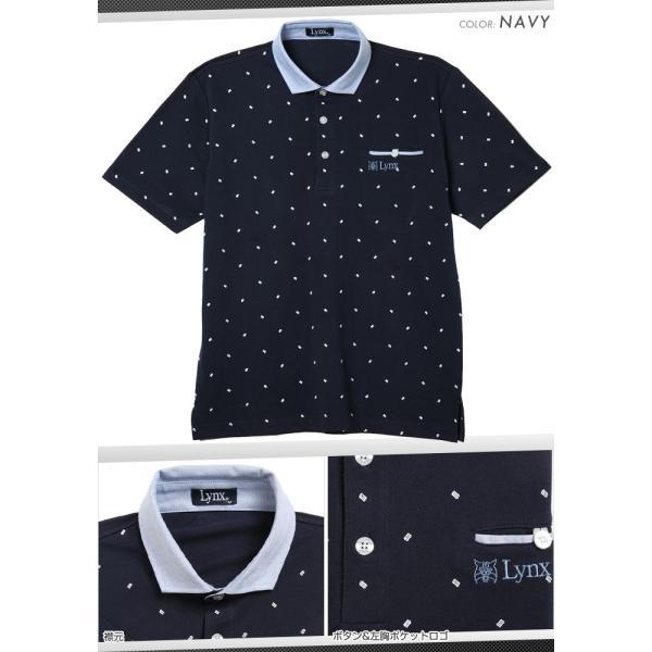 Lynx リンクス ポロシャツ メンズ ゴルフウェア 半袖 ゴルフウエア ハーフジップ ゴルフ スポーツウェア カジュアルウェア 宅 送料無料 lx143804|planet-c|03