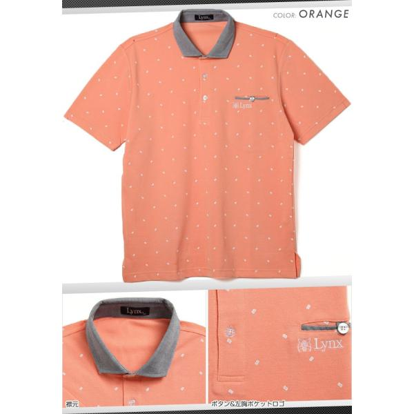Lynx リンクス ポロシャツ メンズ ゴルフウェア 半袖 ゴルフウエア ハーフジップ ゴルフ スポーツウェア カジュアルウェア 宅 送料無料 lx143804|planet-c|04