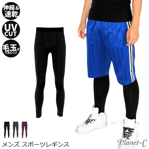 スポーツレギンス メンズ トレーニング ランニング タイツ フィットネス ヨガウェア インナー ダンス スポーツウェア サッカー 送料無料 pc-1201|planet-c