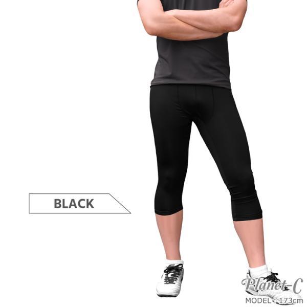 スポーツレギンス メンズ トレーニング ランニング タイツ フィットネス ヨガウェア インナー ダンス スポーツウェア サッカー 送料無料 pc-1202|planet-c|06