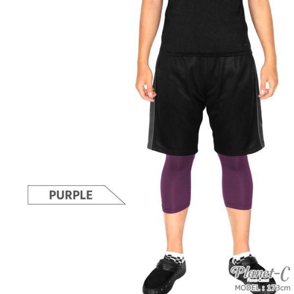 スポーツレギンス メンズ トレーニング ランニング タイツ フィットネス ヨガウェア インナー ダンス スポーツウェア サッカー 送料無料 pc-1202|planet-c|08