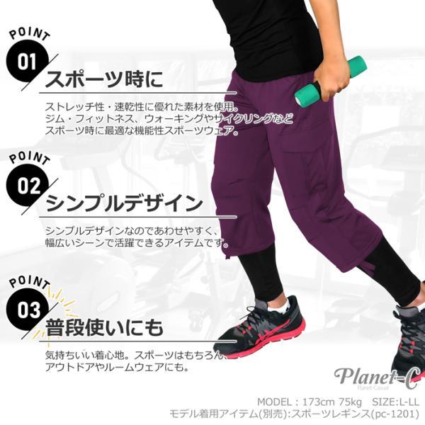 スポーツパンツ メンズ カーゴパンツ トレーニングウェア ジムウェア ランニング サイクリング フィットネス ヨガウェア ヨガパンツ 吸汗速乾 送料無料 pc-1203|planet-c|02