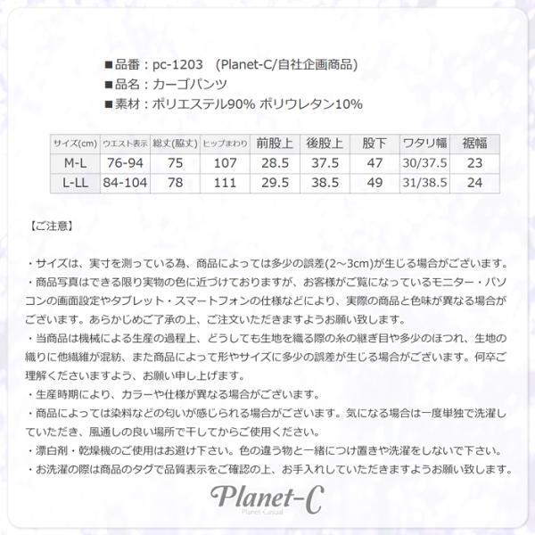 スポーツパンツ メンズ カーゴパンツ UVカット トレーニング ジムウェア ランニング サイクリング フィットネス ヨガ ヨガパンツ 吸汗速乾 送料無料 pc-1203|planet-c|14