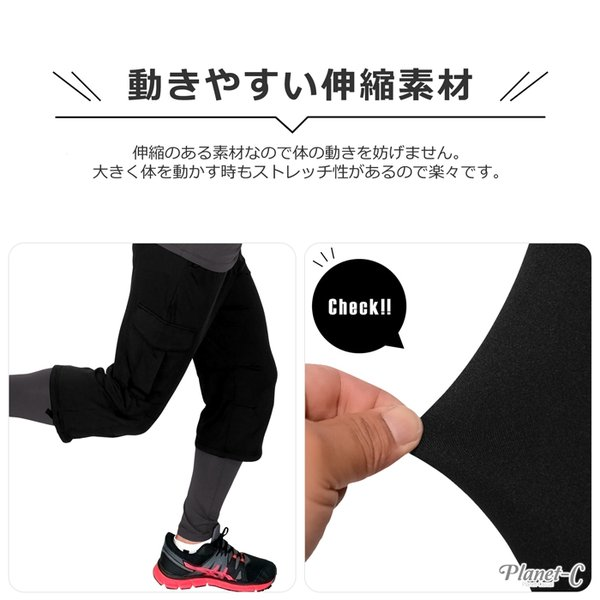 スポーツパンツ メンズ カーゴパンツ トレーニングウェア ジムウェア ランニング サイクリング フィットネス ヨガウェア ヨガパンツ 吸汗速乾 送料無料 pc-1203|planet-c|03