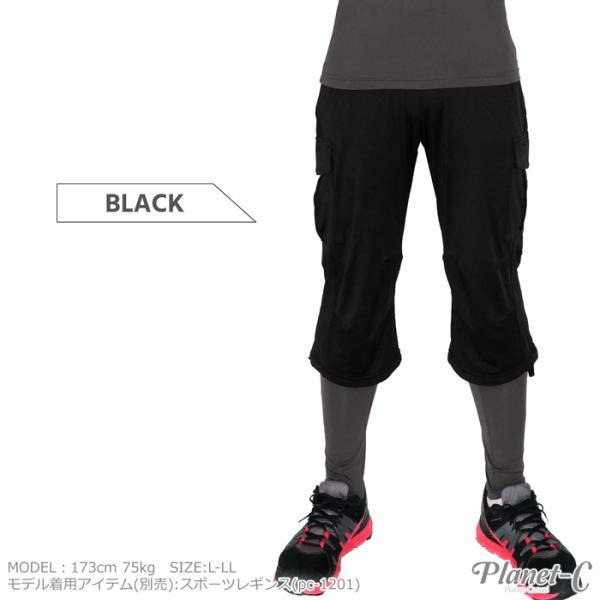 スポーツパンツ メンズ カーゴパンツ トレーニングウェア ジムウェア ランニング サイクリング フィットネス ヨガウェア ヨガパンツ 吸汗速乾 送料無料 pc-1203|planet-c|06