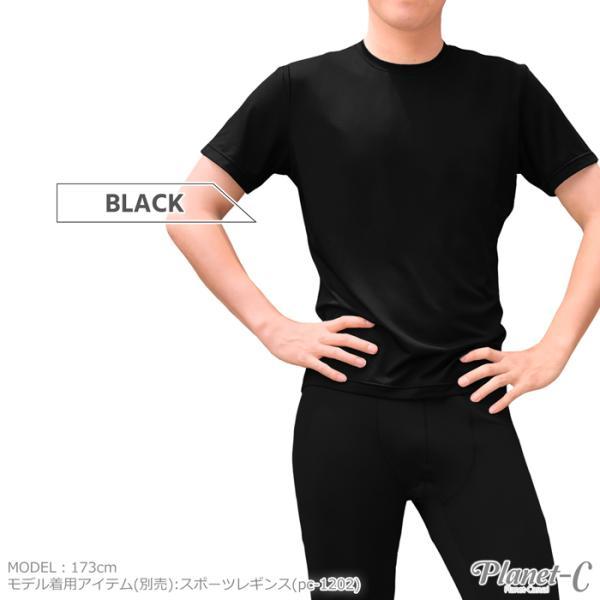 Planet-C スポーツ Tシャツ メンズ 半袖 ランニング トレーニング スポーツ 吸汗速乾 フィットネス インナー 送料無料 pc-1204 planet-c 06