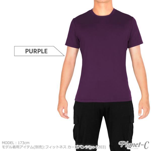 Planet-C スポーツ Tシャツ メンズ 半袖 ランニング トレーニング スポーツ 吸汗速乾 フィットネス インナー 送料無料 pc-1204 planet-c 08