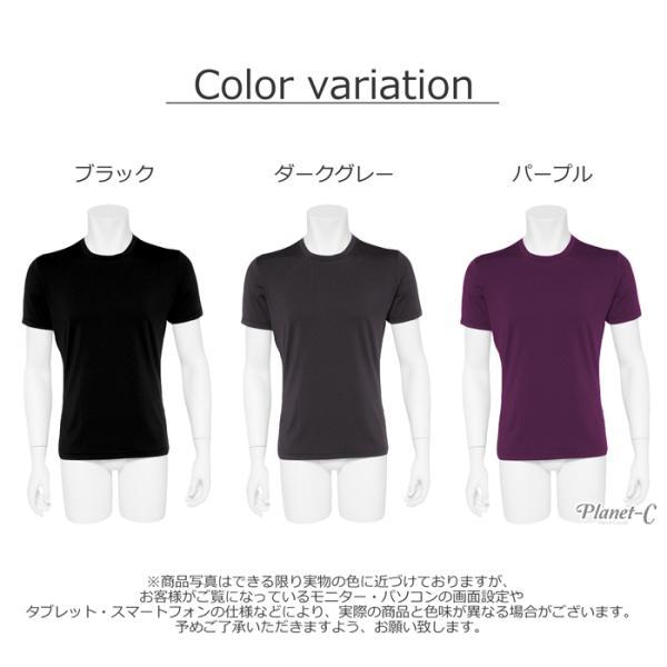 Planet-C スポーツ Tシャツ メンズ 半袖 ランニング トレーニング スポーツ 吸汗速乾 フィットネス インナー 送料無料 pc-1204 planet-c 09