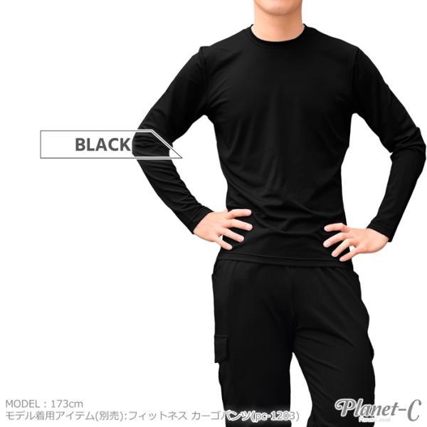 Planet-C スポーツ Tシャツ メンズ 長袖 ランニング トレーニング スポーツ 吸汗速乾 フィットネス インナー 送料無料 pc-1205|planet-c|06