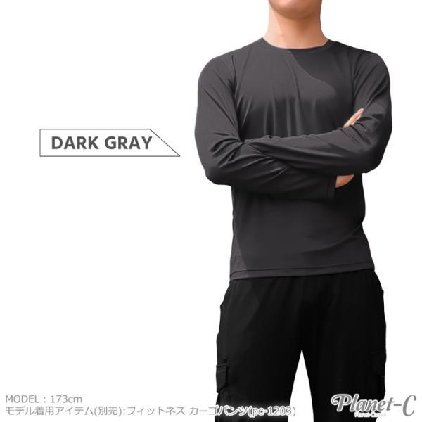 Planet-C スポーツ Tシャツ メンズ 長袖 ランニング トレーニング スポーツ 吸汗速乾 フィットネス インナー 送料無料 pc-1205|planet-c|07