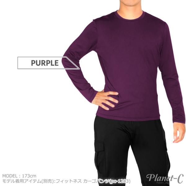 Planet-C スポーツ Tシャツ メンズ 長袖 ランニング トレーニング スポーツ 吸汗速乾 フィットネス インナー 送料無料 pc-1205|planet-c|08