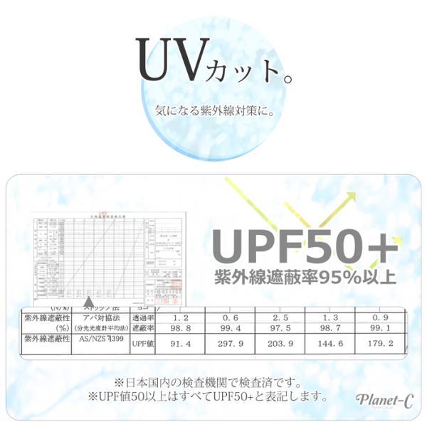 UVカット フィットネス パーカー レディース UPF50+ ランニング 日焼け防止 スポーツウェア Planet-C pc-227|planet-c|05