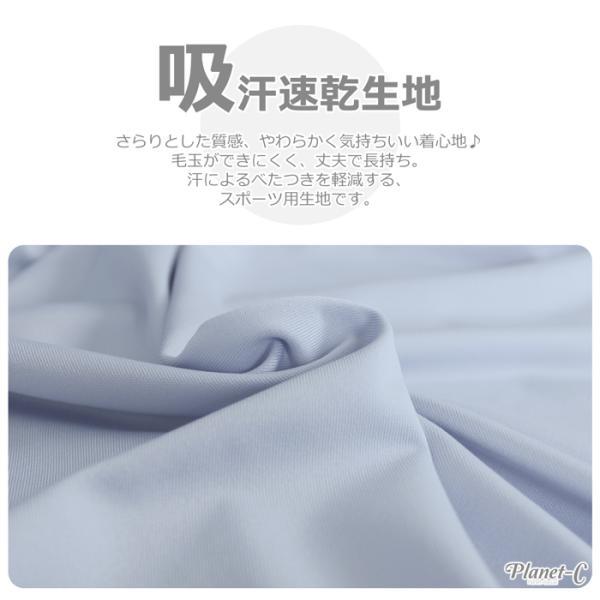 ヨガウェア トップス 半袖 Tシャツ かわいい おしゃれ レディース 半袖 吸汗速乾 Planet-C pc-232|planet-c|04