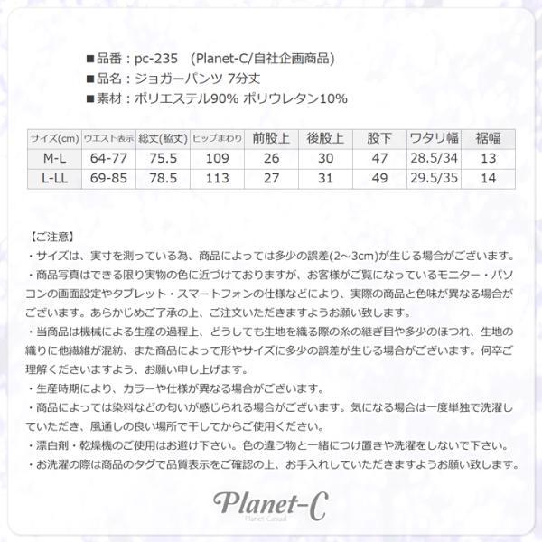 ヨガパンツ ジョガーパンツ レディース ボトムス フィットネス エクササイズ ダンスパンツ ピラティス ランニング ヨガウェア 吸汗速乾 pc-235|planet-c|15